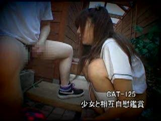 【ロリ系】とってもロリロリなJCやJKぽい少女たちと相互オナニーをする相互自慰鑑賞!