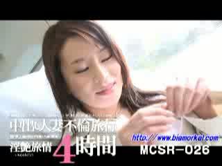 【SHIHO】カンパニー松尾x花野真衣x松本亜璃沙 中出し人妻不倫旅行